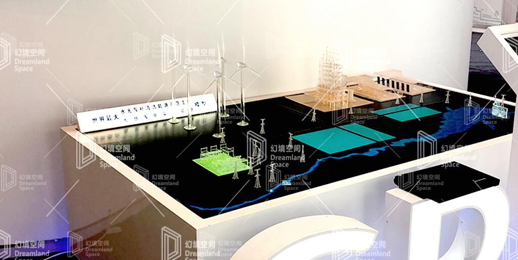 北京幻境空间科技有限公司